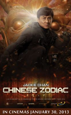 Last Jackie Chan movie: 'Chinese Zodiac' review - Reyn's Room