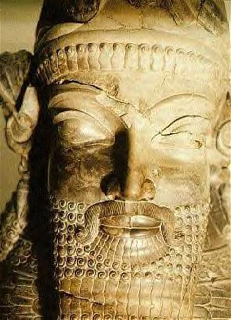 GC11NFY Cyrus the Great (Unknown Cache) in British