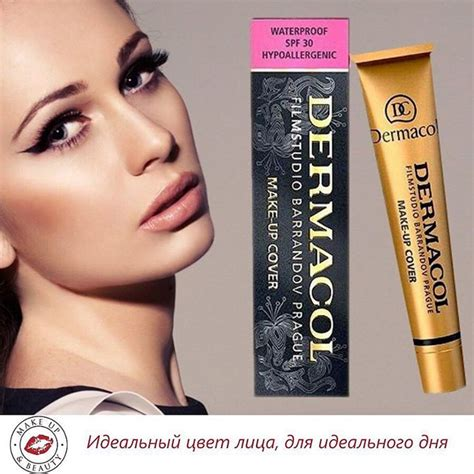 Dermacol Make-Up Cover Foundation 30G - Shade 210: Buy
