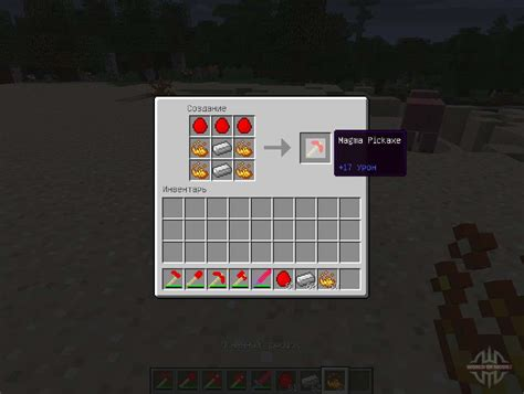 Magma Item - things from magma for Minecraft